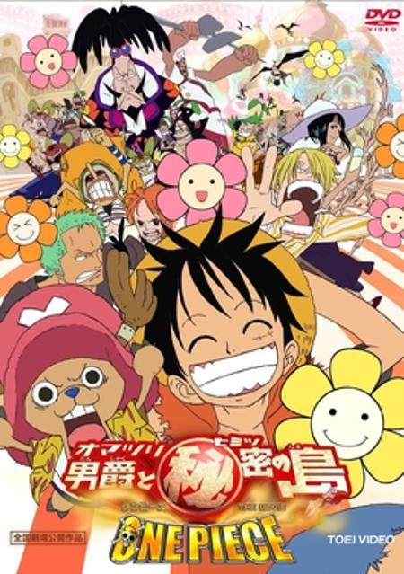 One Piece: L'isola segreta del barone Omatsuri
